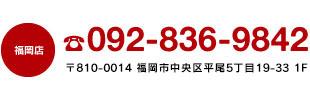 アサヒ住宅情報電話番号